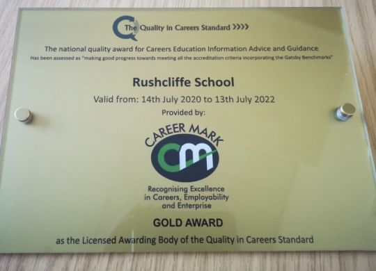 Careers Award
